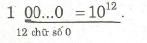 Các dạng toán về lũy thừa với số mũ tự nhiên. Nhân hai lũy thừa cùng cơ số – Bồi dưỡng Toán 6