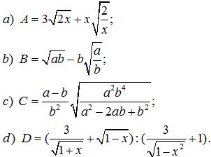 Rút gọn biểu thức có chứa căn thức bậc hai – Bồi dưỡng Đại số 9