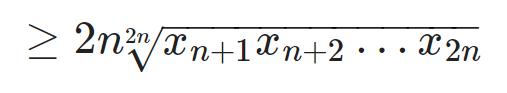 Bất đẳng thức Cosi 15
