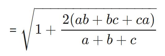 Bất đẳng thức Cosi 23