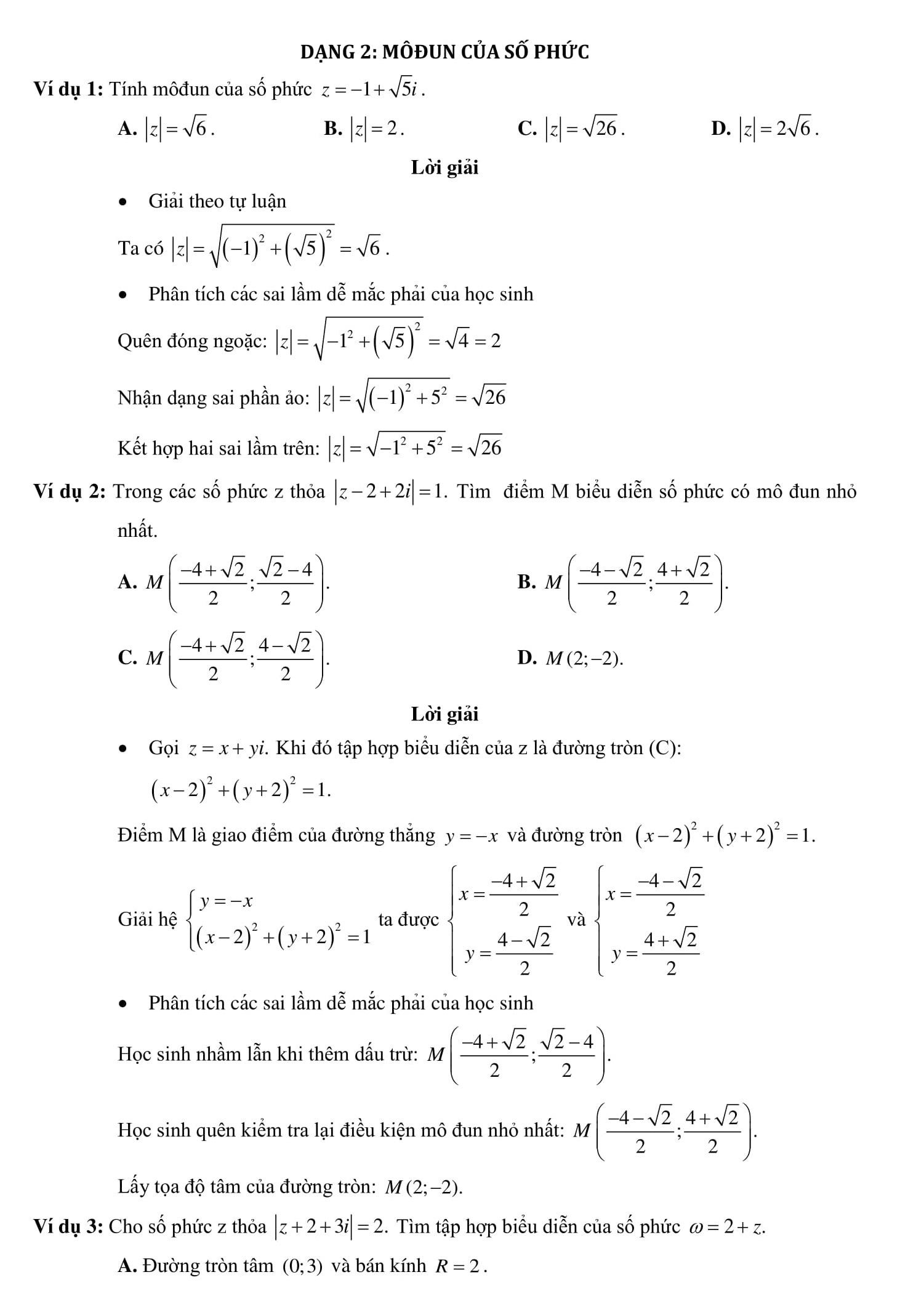 Toán 12 Chuyên đề 4 Số phức - Bài tập có lời giải